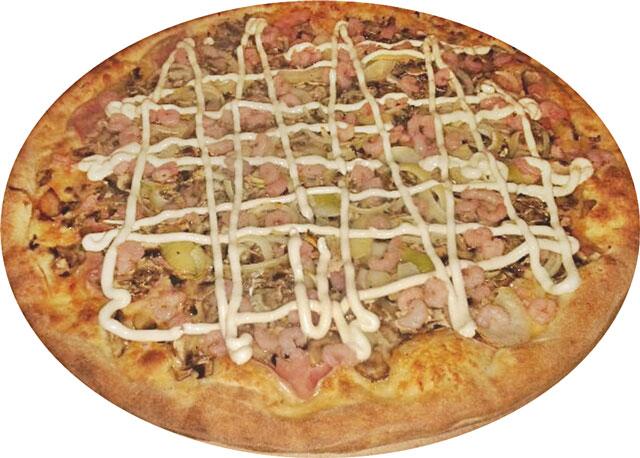 Pizza GUD FADERN - Antonio Kasprzaka Łódź