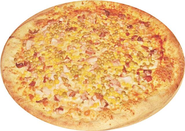 Pizza Antonio - Antonio Kasprzaka Łódź